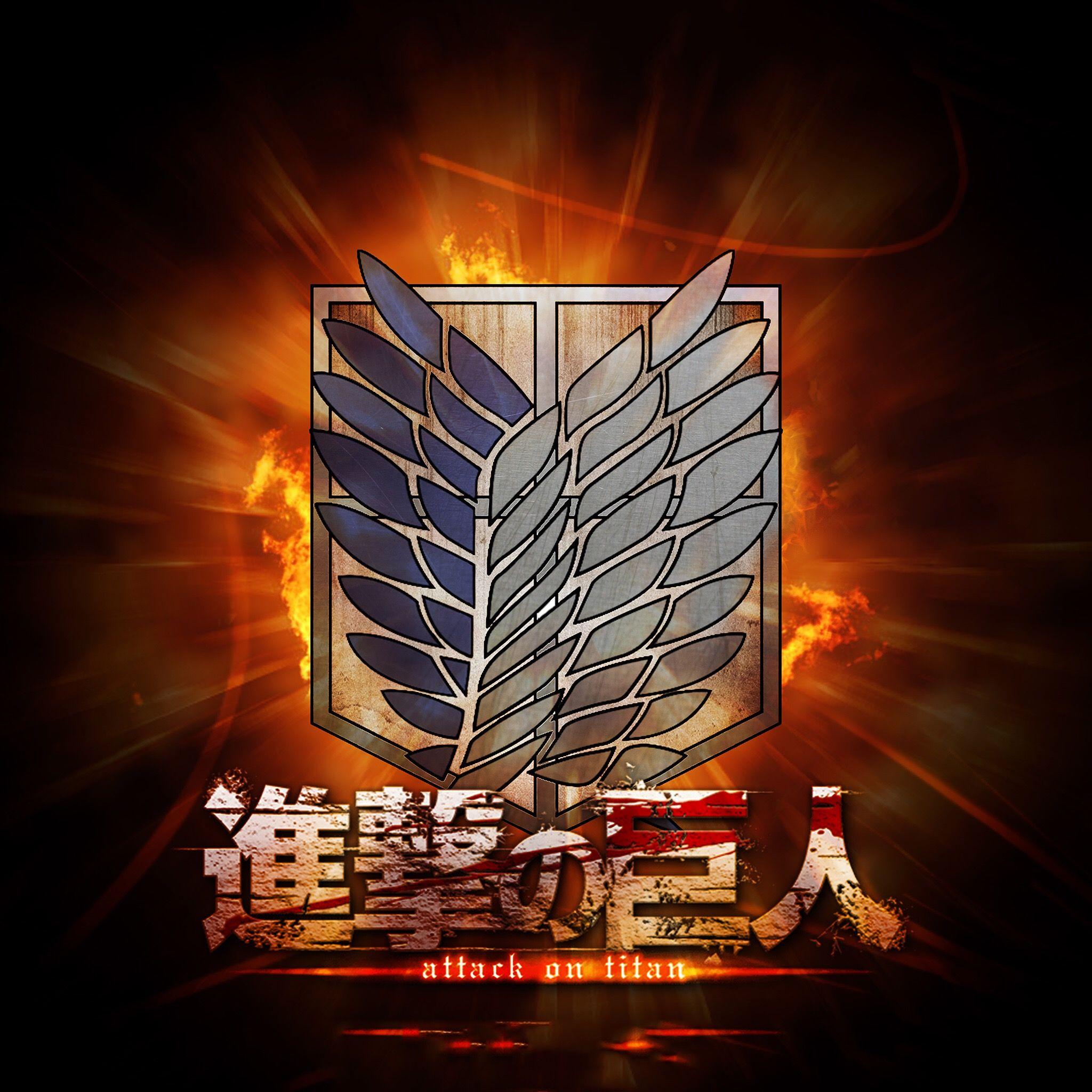 Pin by ₭Ɇ₦Jł on   SNK     Attack on titan, Titan logo ...