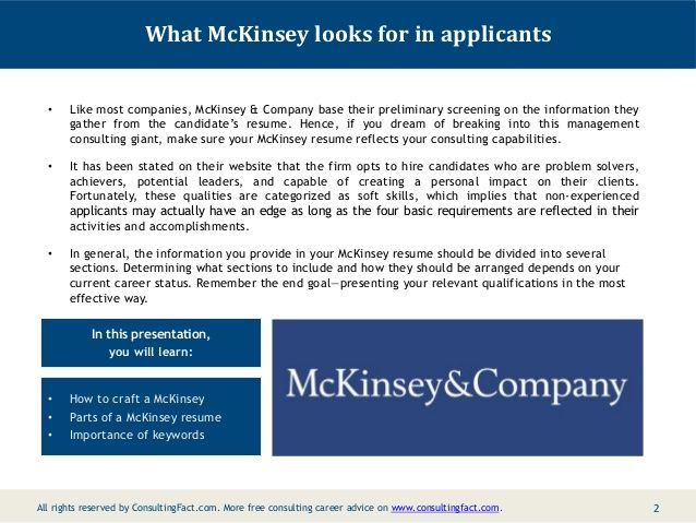Resume Sample Mckinsey Management Consulting Cover Letter Samples