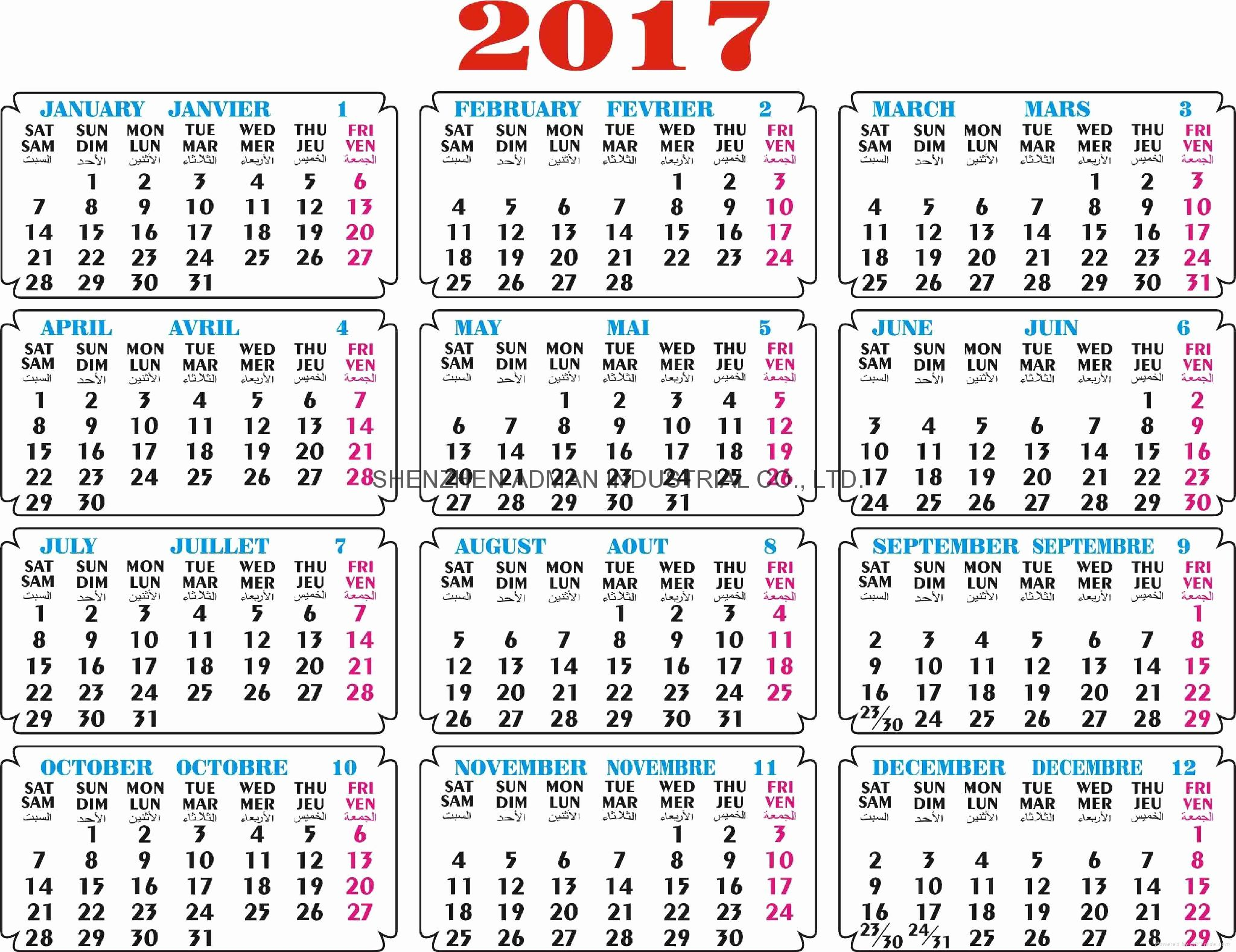 Beautiful 30 Sample Free Printable Islamic Calendar 2020 Islamic
