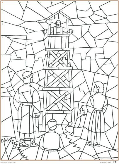 Lds Church Lessons And Free Printable Activity Pages For Kids