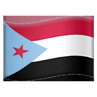 اموجي اليمن الجنوبي علم الجنوب العربي الايفون ايموجي أبل ايفون Ios South Yemen Emoji Flag Arabia Yemen Flag South Yemen Iphone Wallpaper Images