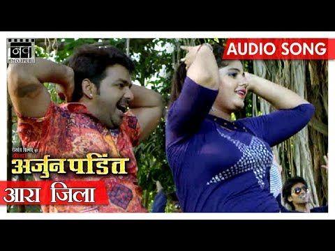 bhojpuri truck driver pawan singh mp3 song