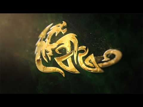 Epic Golden Logo After Effects Template