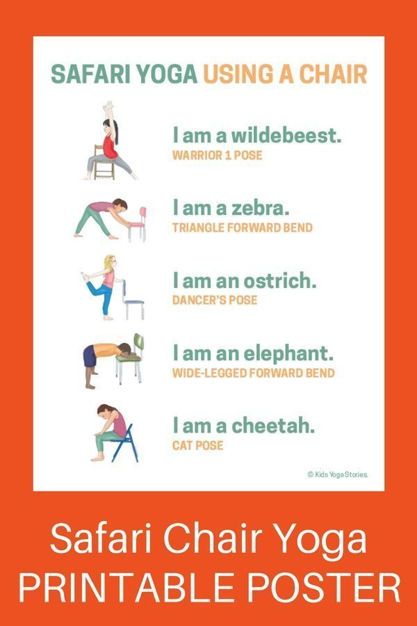 Yoga Poses 5 Safari Animals Using A Chair Printable Poster