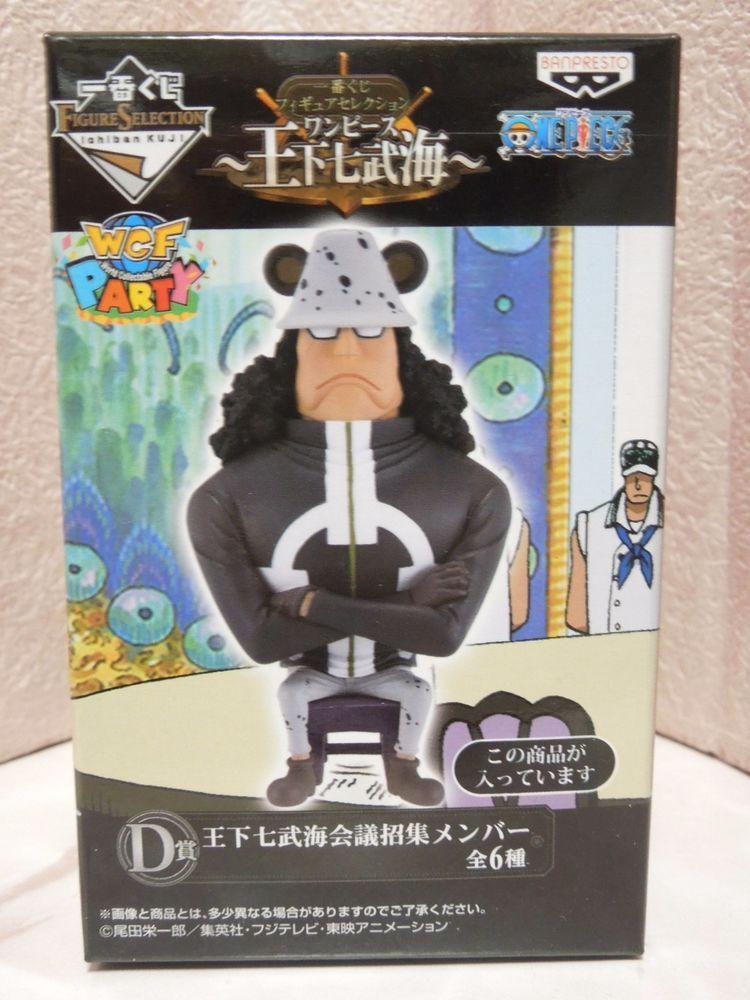 One Piece Luffy Ace Sabo Sanji  Figure Ichiban Kuji Sumishkikaigi Takuminokeifu