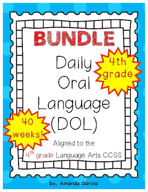 Daily Oral Language Dol Bundle Aligned To 4th Grade