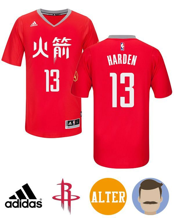 95e76bb9e Wear this stylish Men s Adidas Houston Rockets  13 James Harden Red Chinese  New Year Alternate Jersey just like a pro. The stylish and comfortable gear  ...