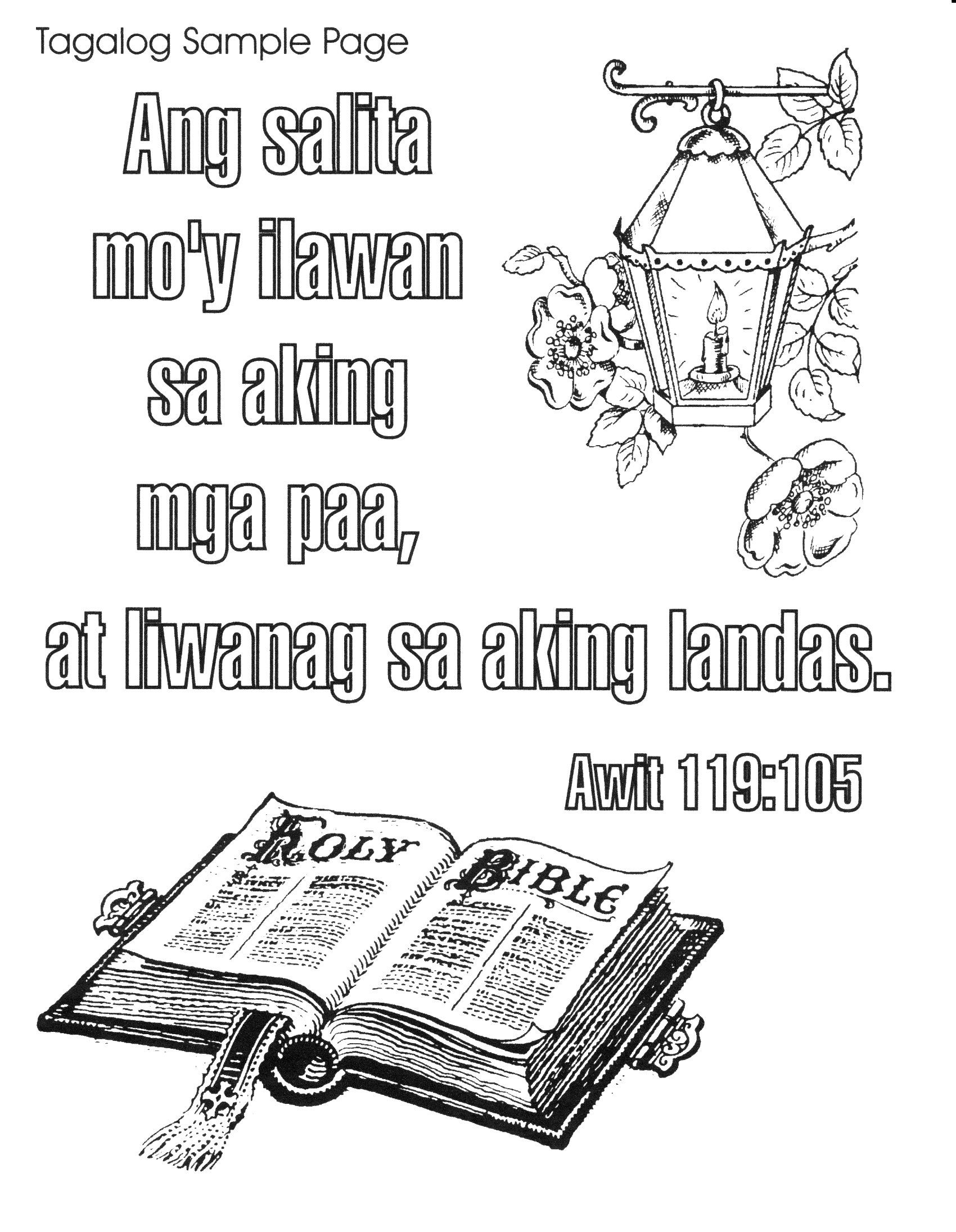 Bible Verse Coloring Pages GtRead The Bible Online At
