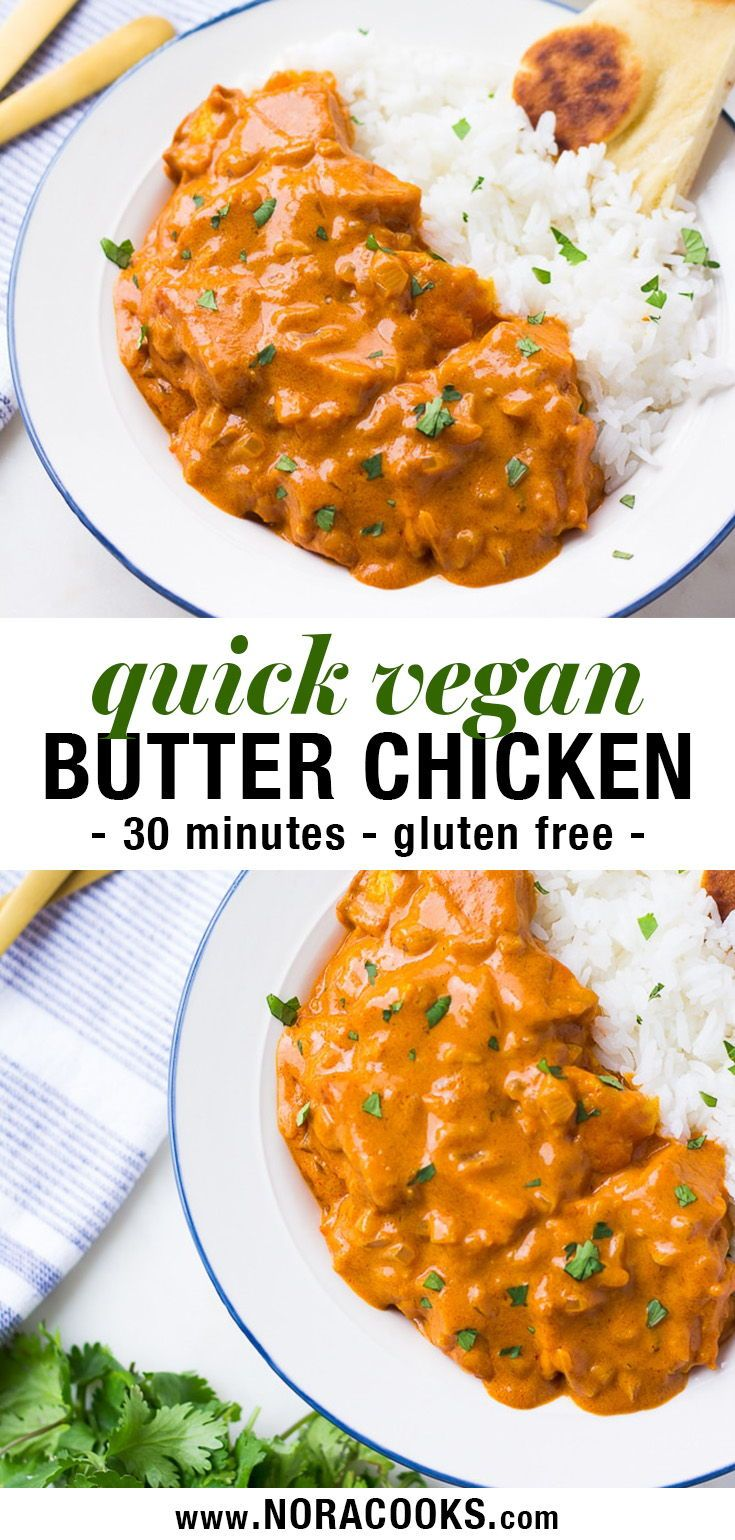 This Vegan Butter Chicken is everything you want in a quick and easy weeknight dinner! Quick (just thirty minutes) and healthy, I have an easy method of preparing the tofu that makes it taste so much like chicken, and the dairy free creamy sauce is to die for. One of our favorite plant based family meals for hectic weeknights! #vegan #plantbased #tofu #glutenfree #dishesfordinner