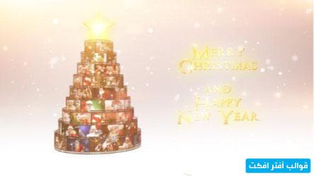 قالب افتر افكت افتتاحية لعرض صور عيد ميلادك Christmas Event Invitations Merry Christmas Events