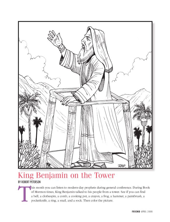 King Benjamin On The Tower 4 08 Print Out And Give To Kids