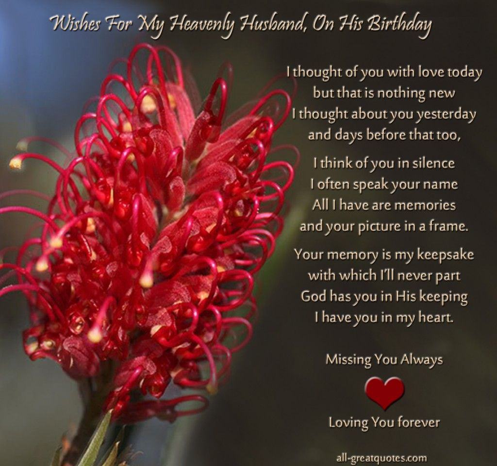Wishes for my Heavenly Husband... Birthday in heaven