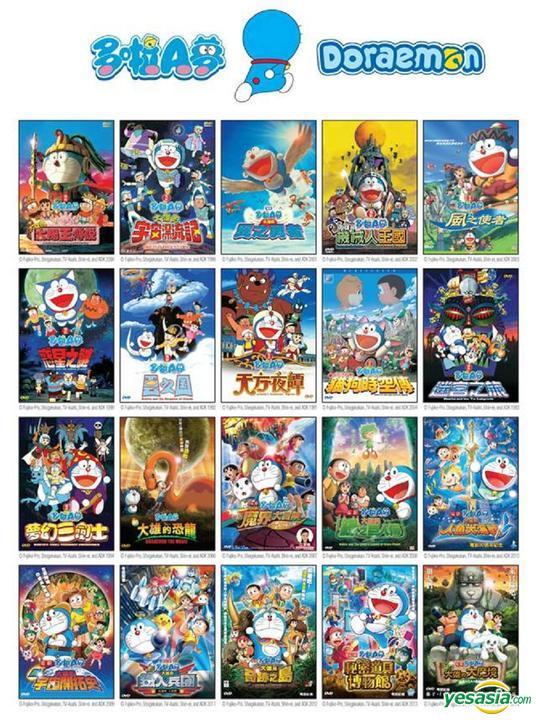 Doraemon All Movies Photos Allwallpaper In 2021 Doraemon All Movies Movie Photo