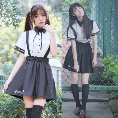 01882b9443 Cute students embroidered shirts + straps shorts/skirts two-piece SE10307