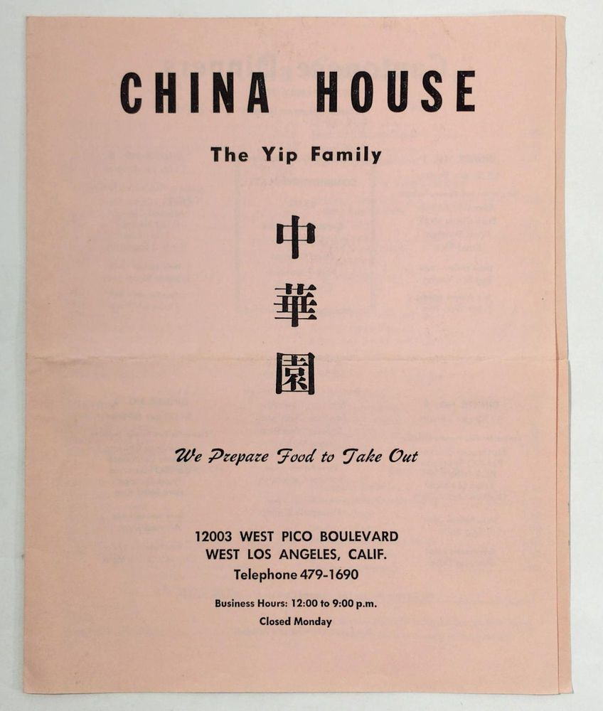Vintage Menu China House Yip Family Cantonese Restaurant West Los Angeles Ca Vintage Menu Cantonese Restaurant West Los Angeles