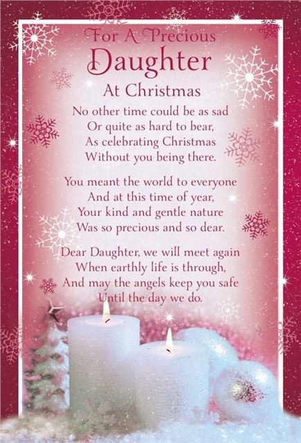 Missing My Daughter At Christmas miss you family quotes heaven in ...