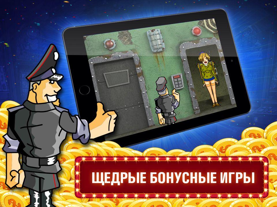 Скачать бесплатно игровые автоматы на компьютер гладиатор играть в азартные игры онлайн бесплатно игровые аппараты