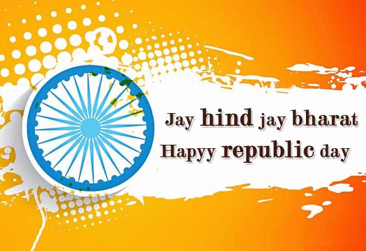 Amazing Quotes and Wishes for Republic Day Happy Republic