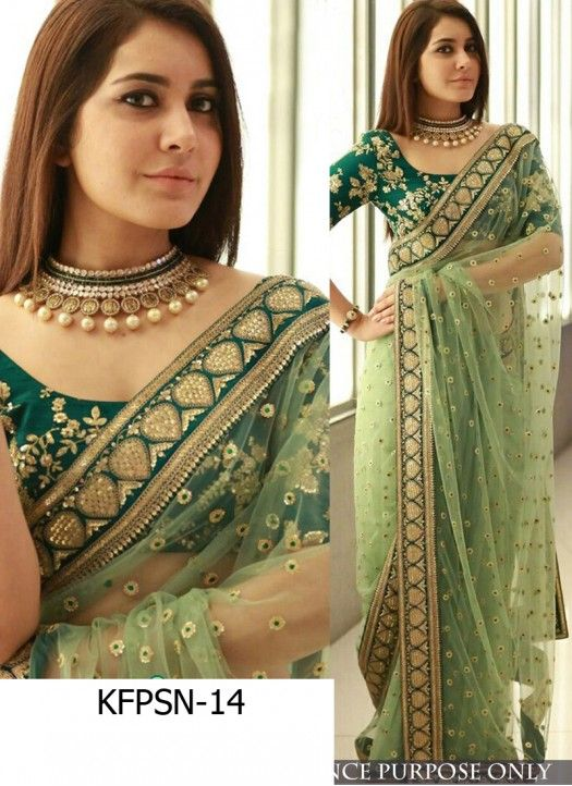 f3b8c78520 Buy Nylon Mono Net Green Heavy Look Saree | Bollywood Replica ...