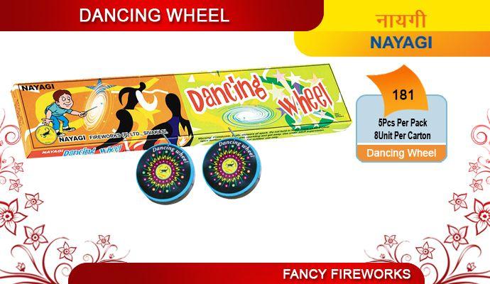 DANCING WHEEL / RS 74