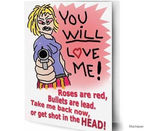Valentines Cards Funny Funny Pinterest Funny Pictures