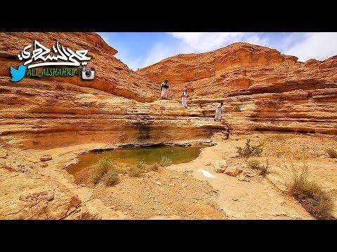 البودرة البيضاء من علامات الاهتداء في السير في الصحراء 18 7 1438هـ Natural Landmarks Country Roads Landmarks