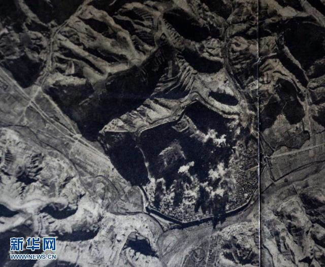 Japs bomber bombed Yan An, the central base for Chinese Communists.  1938.