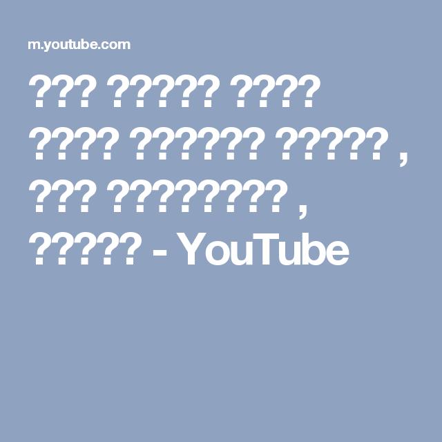 قصة سيدنا صالح عليه السلام كاملة قصص الانبياء كرتون Youtube Youtube Music For Studying Baby Food Recipes