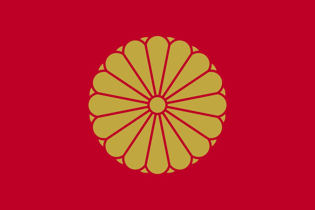 Pin De Gabriel En Banderas Bandera De Japon Simbologia
