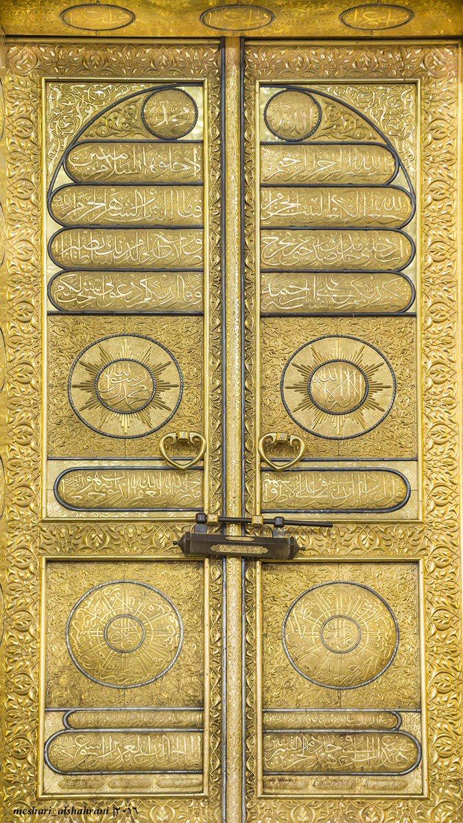 Door Of Kaba Seni Arab Seni Kaligrafi Seni