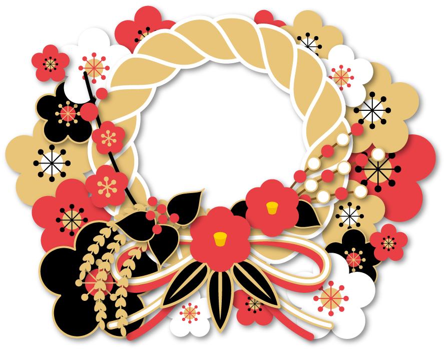 フリーイラスト 梅の花と注連飾り 正月 デザイン お正月 飾り 正月
