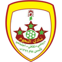 Al Nujoom Saudi Club Saudi Arabia نادي النجوم السعودي Club Profile Club History Club Badge Results Fixtures Historic Sport Team Logos Logos Football