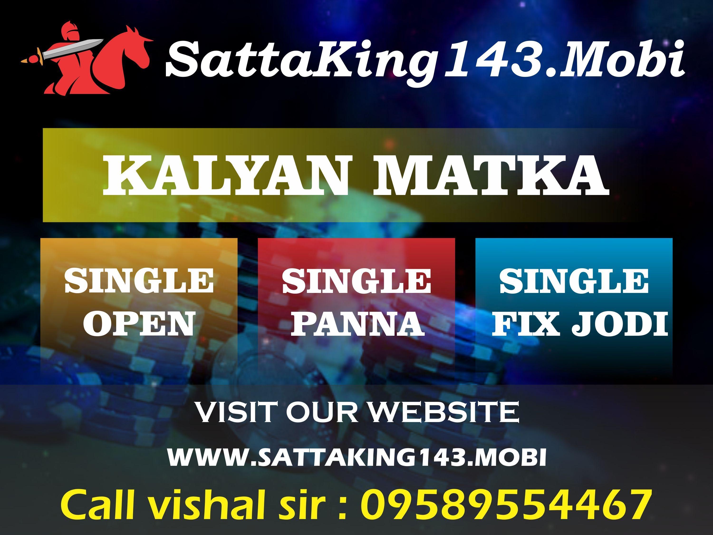 Pin by SATTAMATKAE on GUESSING Forum - Satta Matka | Tips