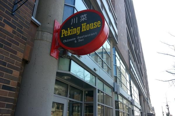 Peking House Closes Pewaukee Restaurant To Open In Downtown Milwaukee Milwaukee Milwaukee Business Journal Chinese Restaurant Restaurant Bar Restaurant