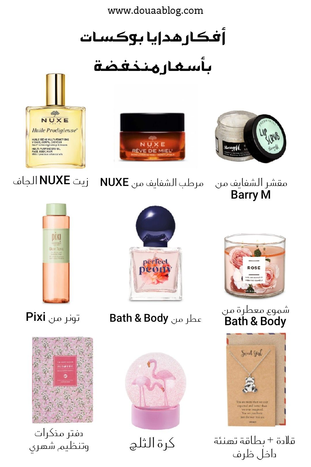 أفكار هدايا بوكسات Beautiful Arabic Words Gifts Bath And Body