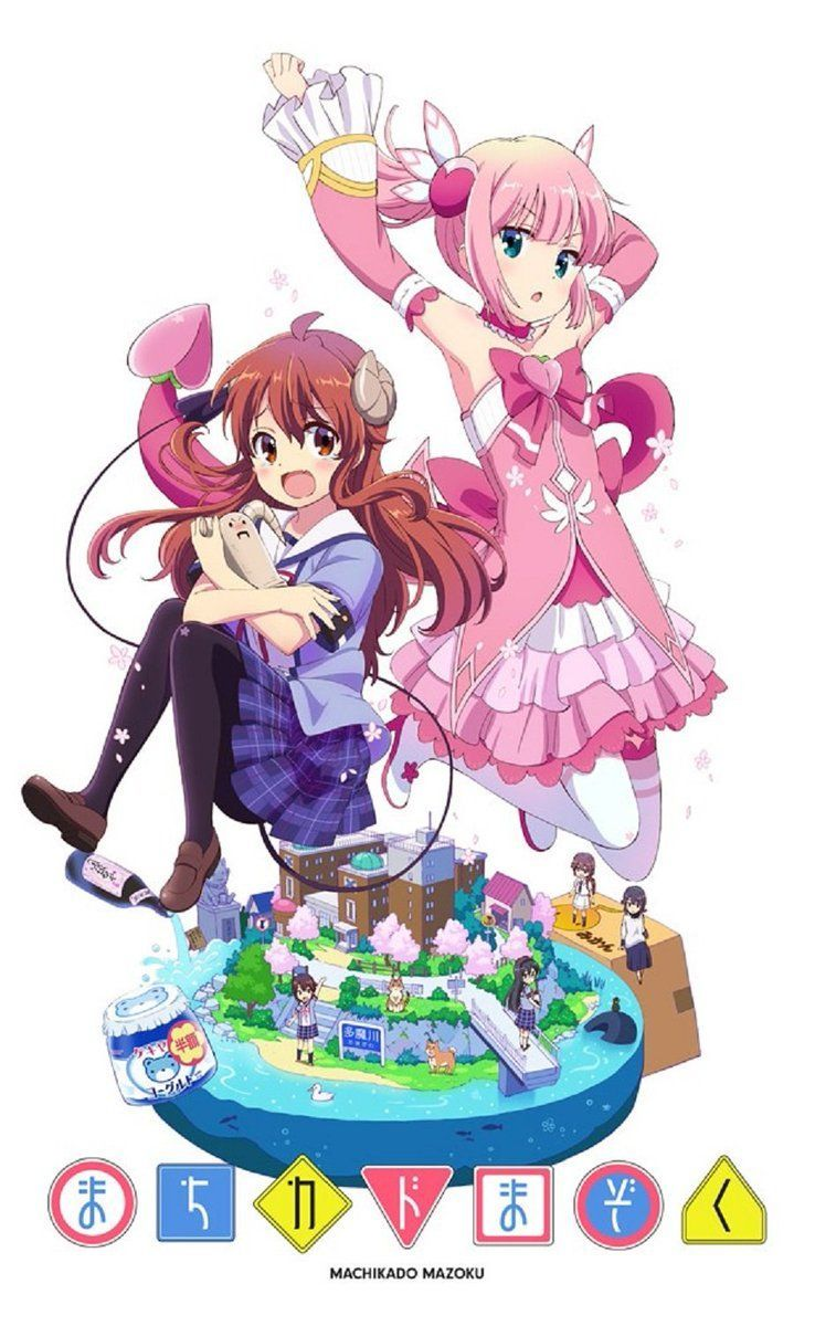 Machikado Mazoku sera adapté en Anime Animé, Magical