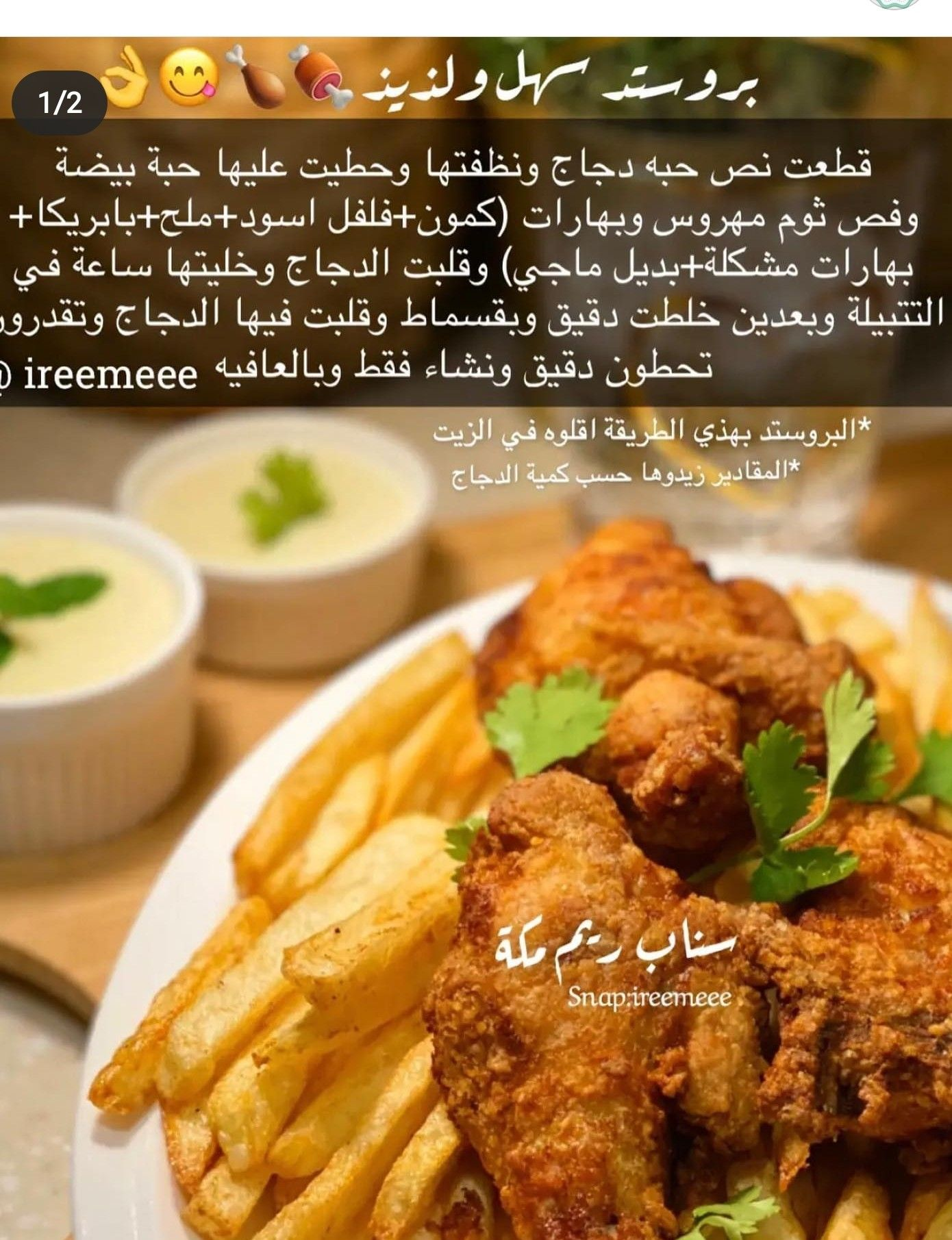 Pin By Asma On طبخات Cookout Food Cooking Food Recipies