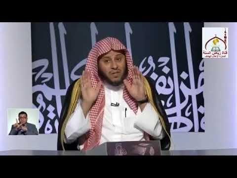 من جاء لصلاة العيد متأخرا هل يقضي التكبيرات فضيلة الشيخ د عزيز فرحان