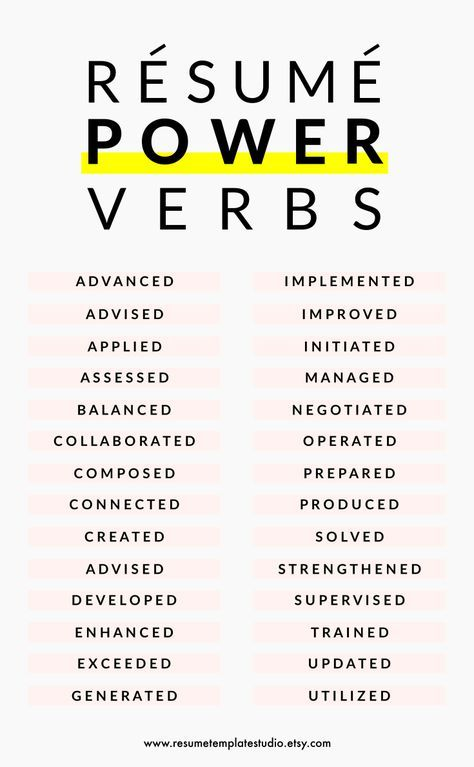 Career Goals Statement Examples Brilliant Resume Power Verbs And Resume Tips To Boost Your Resume  New Job .
