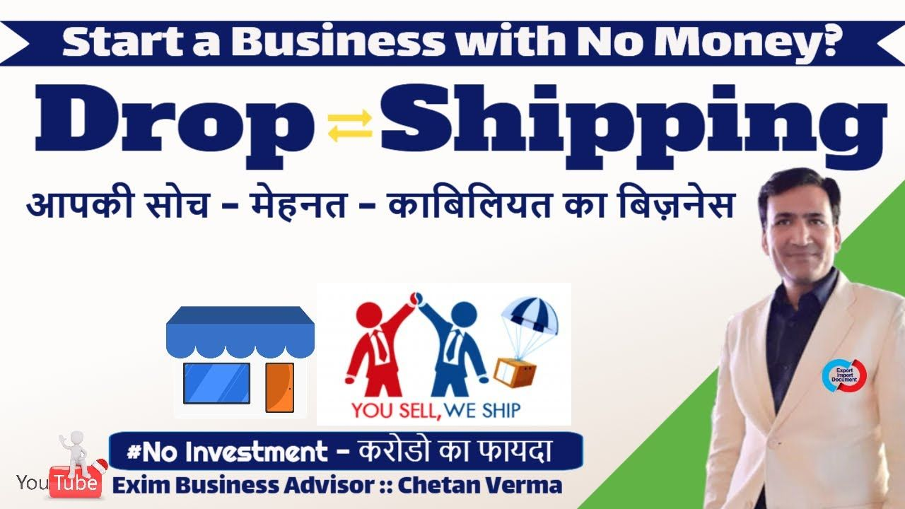 Pin on Export Import Business