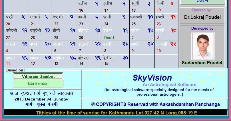 Nepali Calendar 2022.Nepali Calendar For Nepali Citizens Nepali Calendar Download Free Download Nepali Calendar By Sudarshan Poudel Calendar Software Calendar Download Calendar