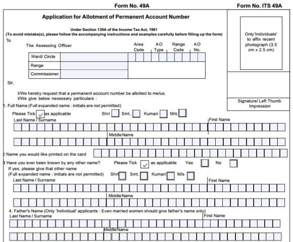 Pan Card Application Form Download Uti Nsdl Pan Card Form Application Form Application Form