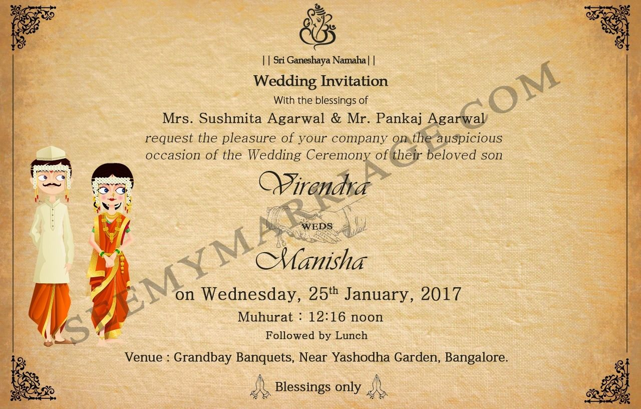 28 New Design Wedding Invites Online 2017 Check More At Https