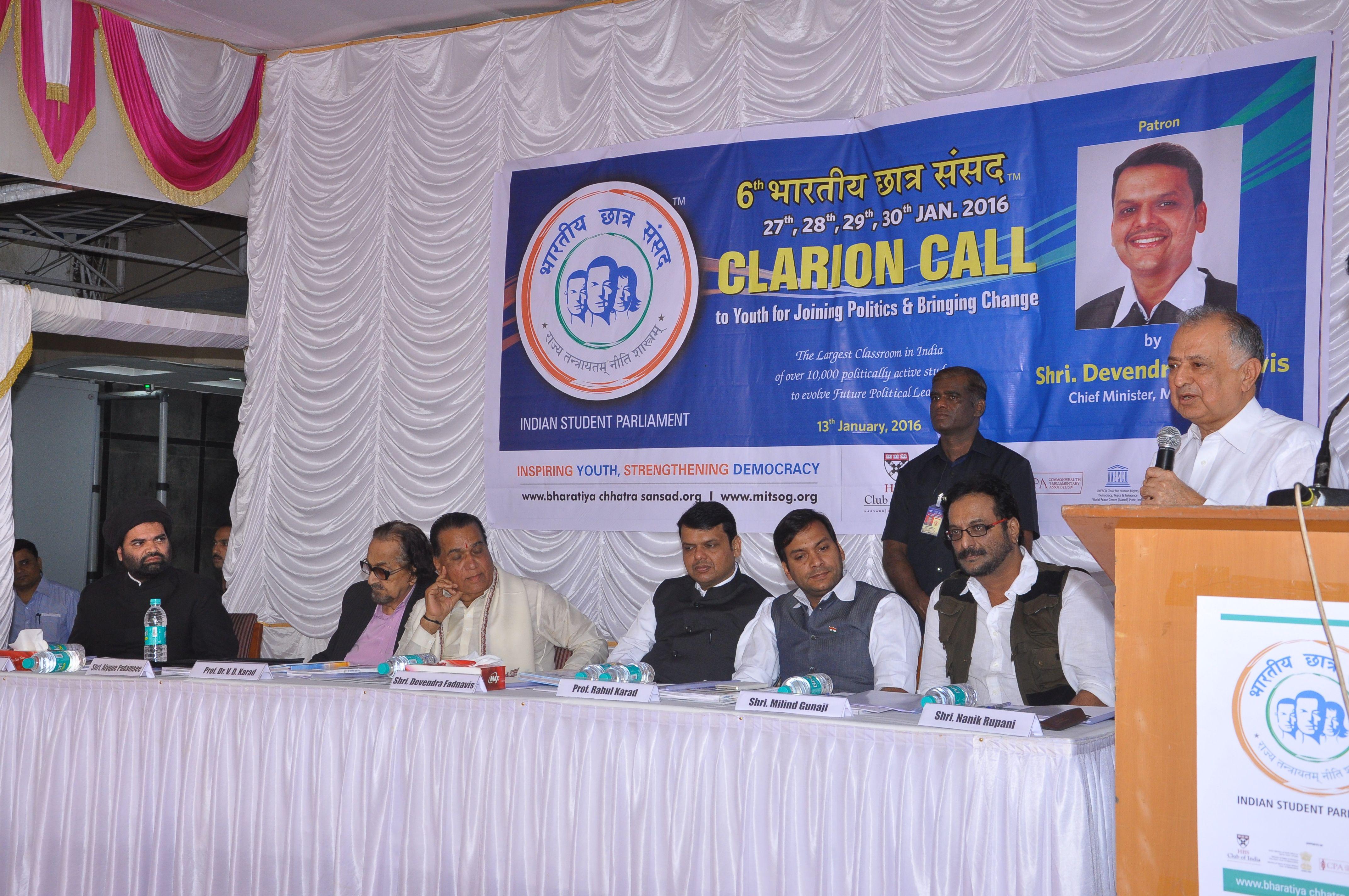 Clarion Call of 6th Bharatiya Chhatra Sansad Function