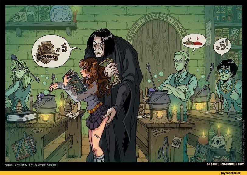 porn Harry hermione granger potter snape
