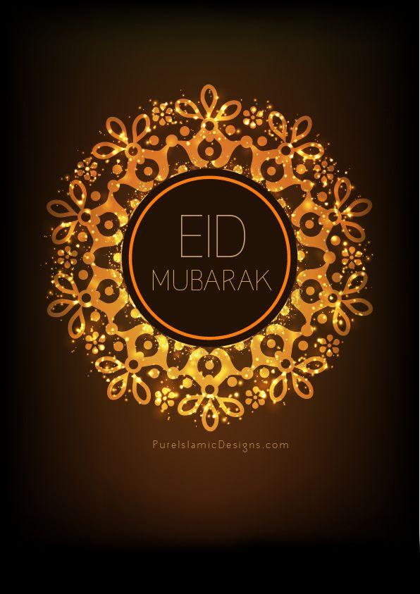 Pin by itx m on eid mubarak pinterest eid mubarak eid and eid 10 beautiful eid mubarak wallpapers by pureislamicdesigns httppureislamicdesigns10 m4hsunfo