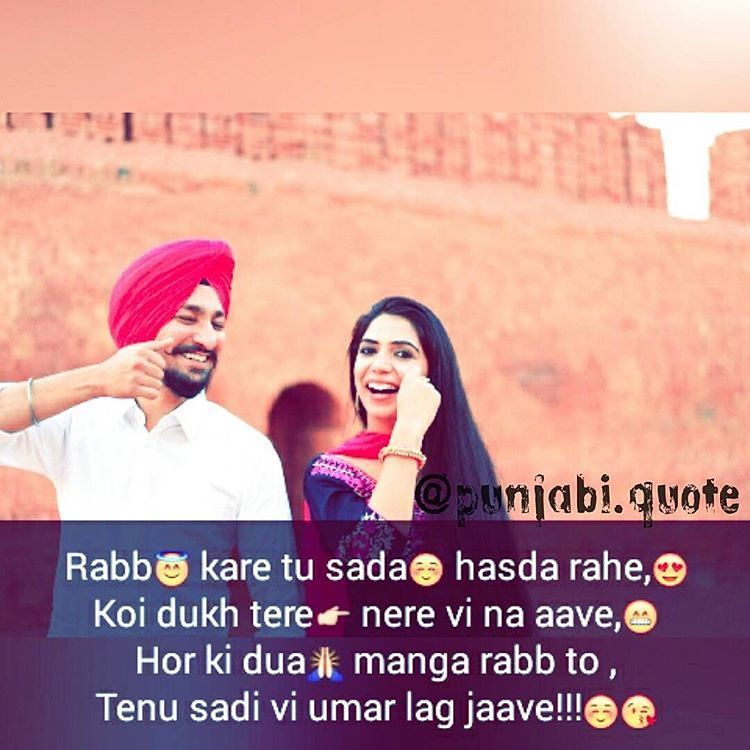 Pin By Manpreet Kaur On Manu Love Quotes Punjabi Love Quotes