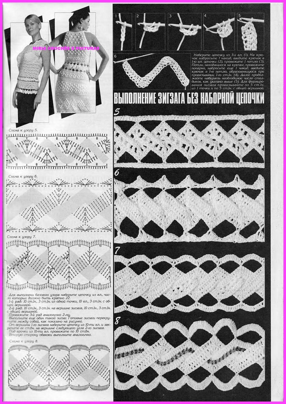 MIRIA CROCHÊS E PINTURAS: BORDAS DE CROCHÊ DE FILÉ N° 689 | crochet ...