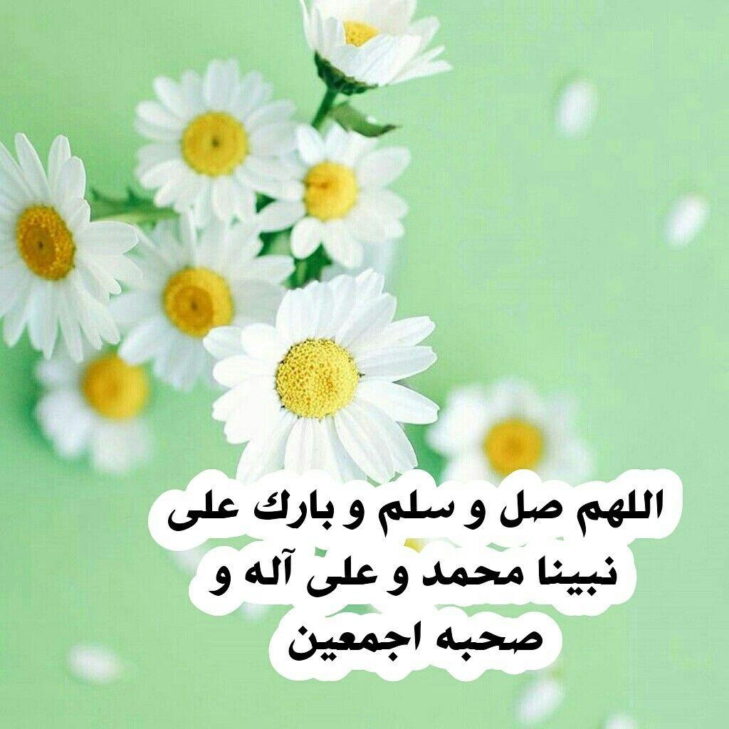 Pin By ادعيه و اذكار On دعاء Enamel Pins Enamel
