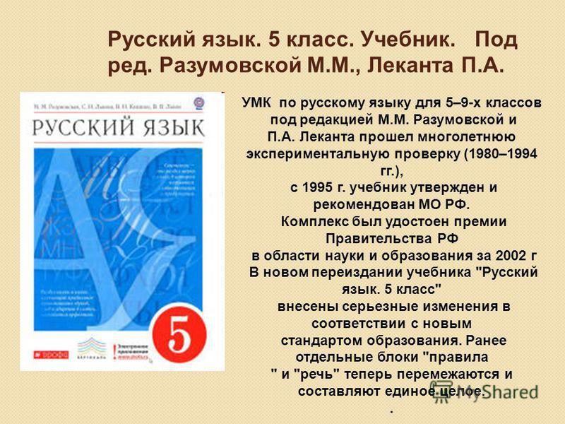 Скачать готовые домашние задании дыдко к учебнику история россии 10 кл